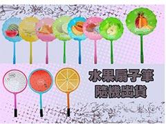 水果扇子筆